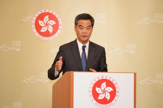 2015_Leung_Boston_Speech