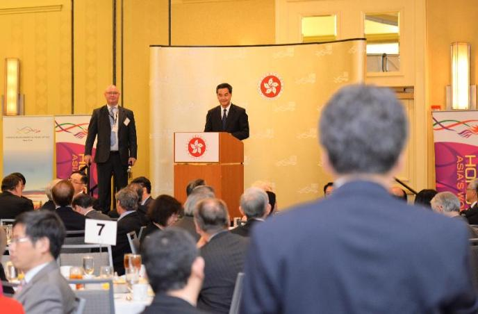 2015_Leung_Boston_Speech2