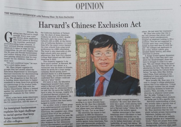 2015_WSJ_Harvard_Chinese_Exclusion