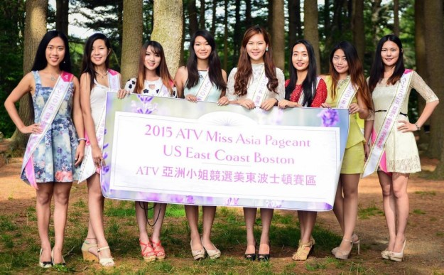 2015_ATV_Miss_Asian_Summer1