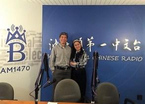 2016_zhang_xi_radio