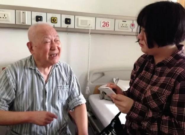 2016_ding_guangsheng_interview