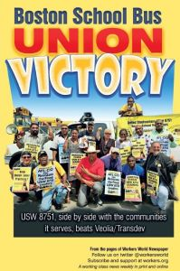 Victory Book