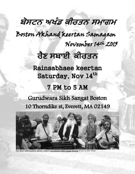 Boston Akhand keertan Samagam poster-page-001