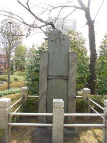Asakusa 057