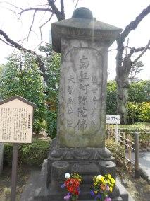 Asakusa 058