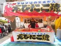 Matsuri 02