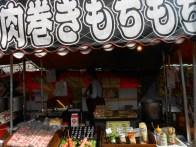 Matsuri 16
