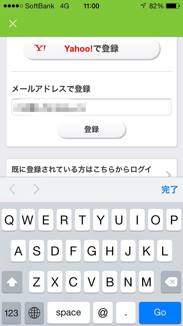 20141120_020001000_iOS