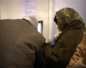 pensionari bilete de tratament