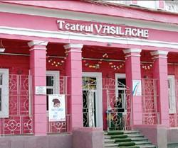 Teatrul Vasilache Botosani