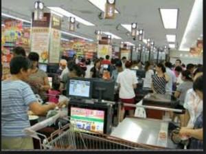 supermarket case de marcat pos