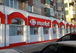 market carrefour piata mare Botosani