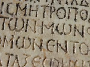 scriere-greaca