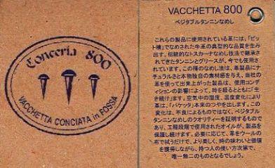 conceria800