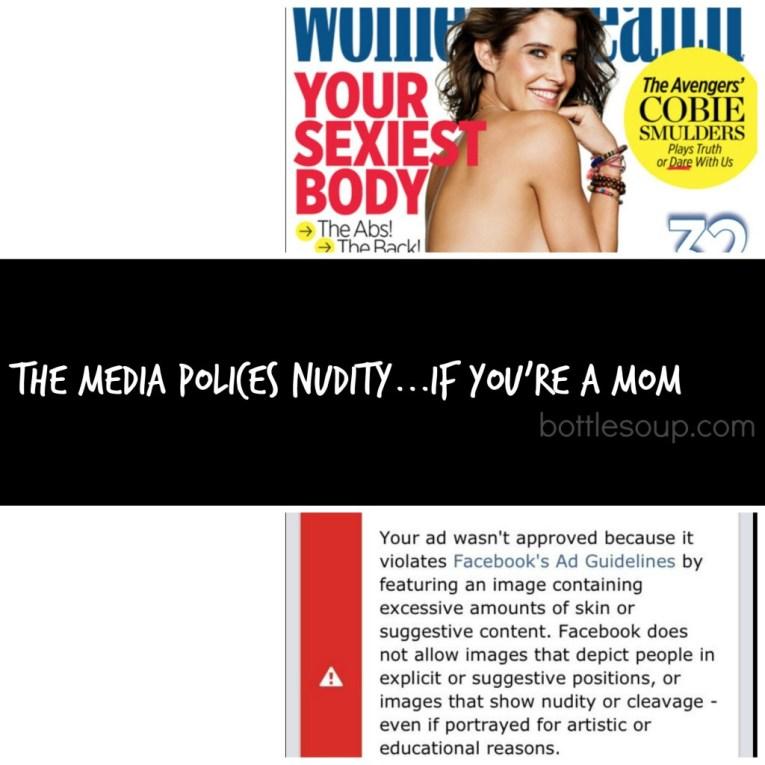 mediamompolice
