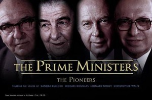The first film covers the early prime ministers of Israel.  His second film premieres at BJFF on March 15.