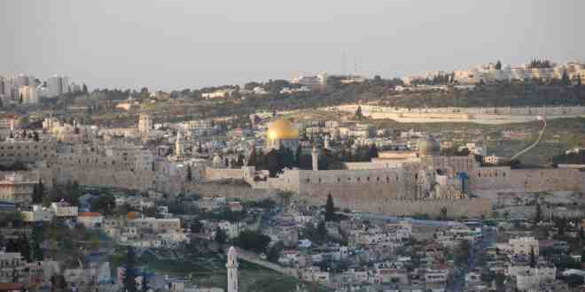 JCRC and JEWISHcolorado Respond to White House Jerusalem Announcement