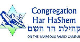 Har HaShem Invites Community to Margolis Campus Dedication