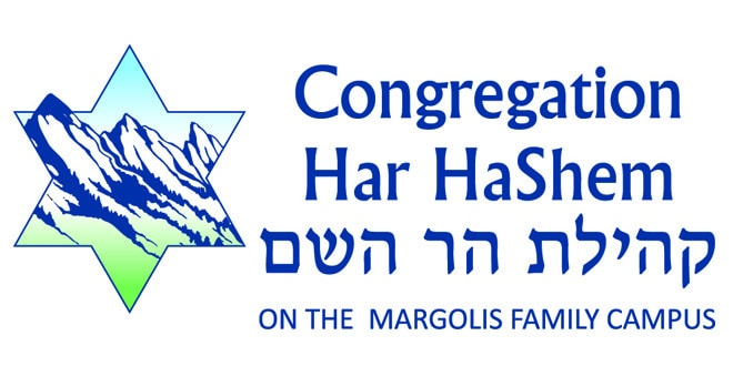 Har HaShem Installs 2019-20 Board of Trustees