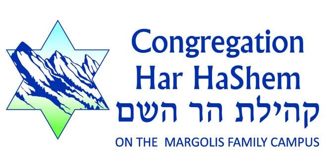 Noah Burak Bar Mitzvah