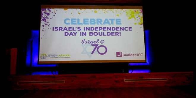 Community Celebrates Israel at 70 at Boulder JCC