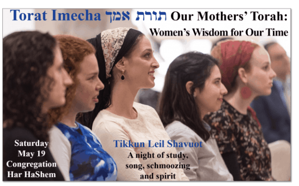 Tikkun Leil Shavuot May 19