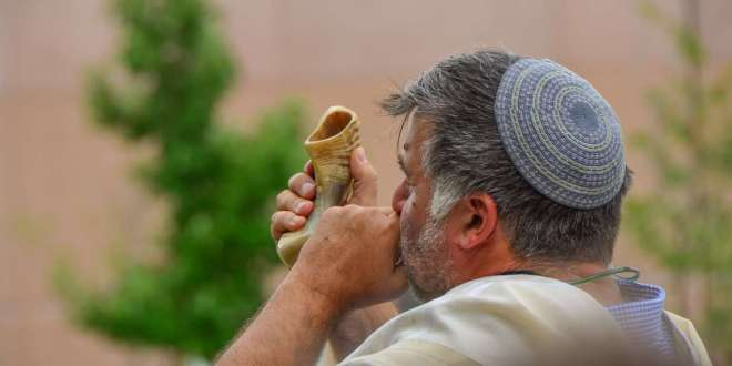 Family Friendly Shofar Hike with Bonai Shalom