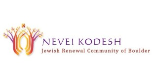 Intergenerational Family Shabbat at Nevei Kodesh and Chanting for Hope