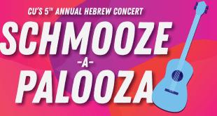 Free Concert: Hebrew Schmooze-A-Palooza