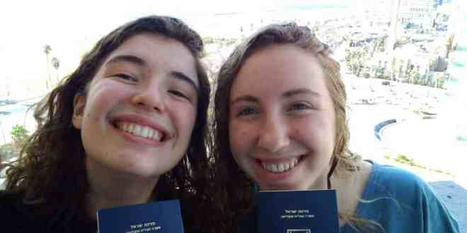 A Tale Of Two Journeys (To Israel, From Colorado)