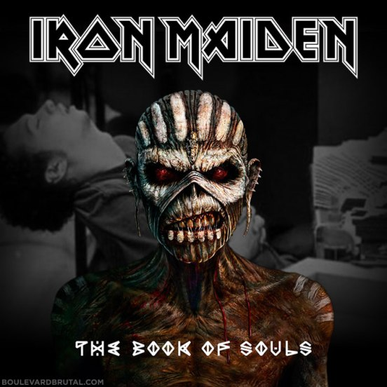 maiden_reject13