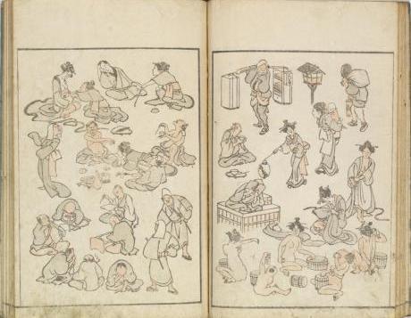 Hokusai Ukiyo-e Manga