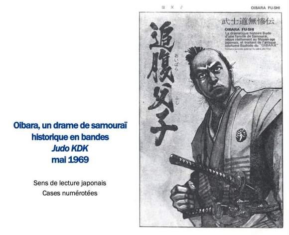 judo kdk Préhistoire du manga en France