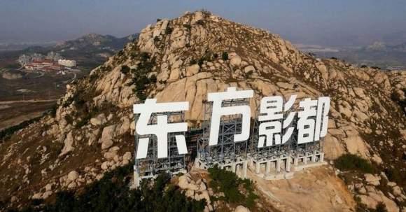 Hollywood propagande chinois 4