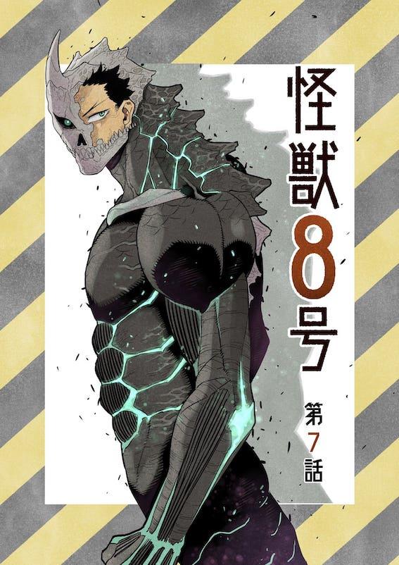 kaiju 8 hero