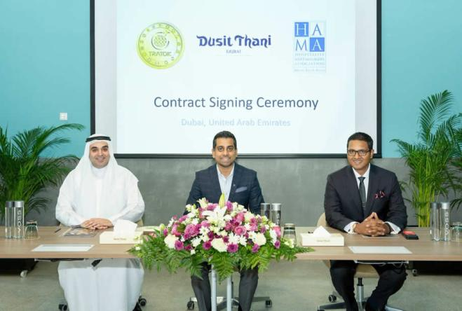 TRAT Contract Signing