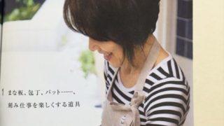 美容室ブーケブログの人気記事!