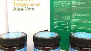 hair wax product☆