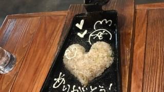恵庭の理美容師仲間と塚田農場へ!(≧∀≦)