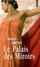 palais_des_miroirs