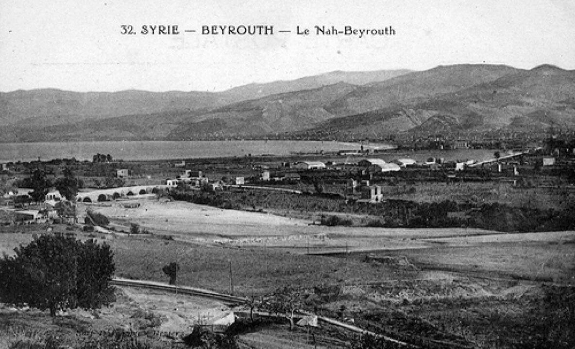 Bourj Hammoud 1920