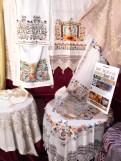 παραδοσιακοί τσεβρέδες