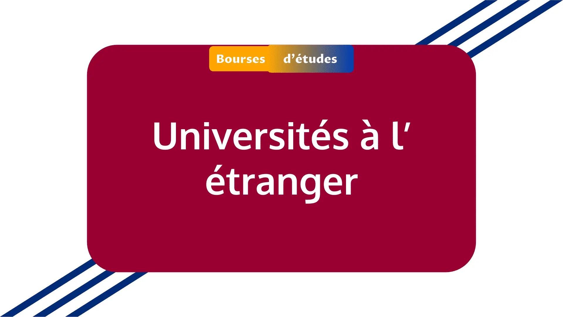 Universités à l'étranger