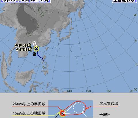 【台風2号】2020年5月21日に発生した台風のたまご「ヌーリ」の進路と名前の意味とは?