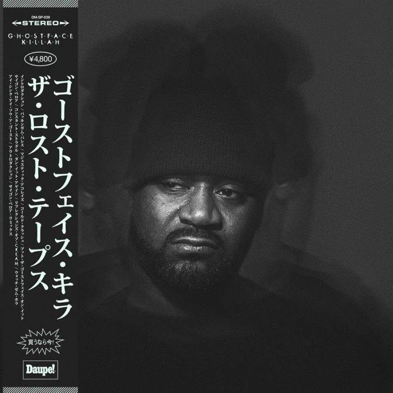 Ghostface Killah - The Lost Tapes (iTunes Stream + Purchase)
