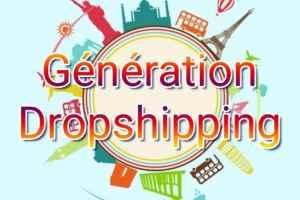 Formation au e-commerce