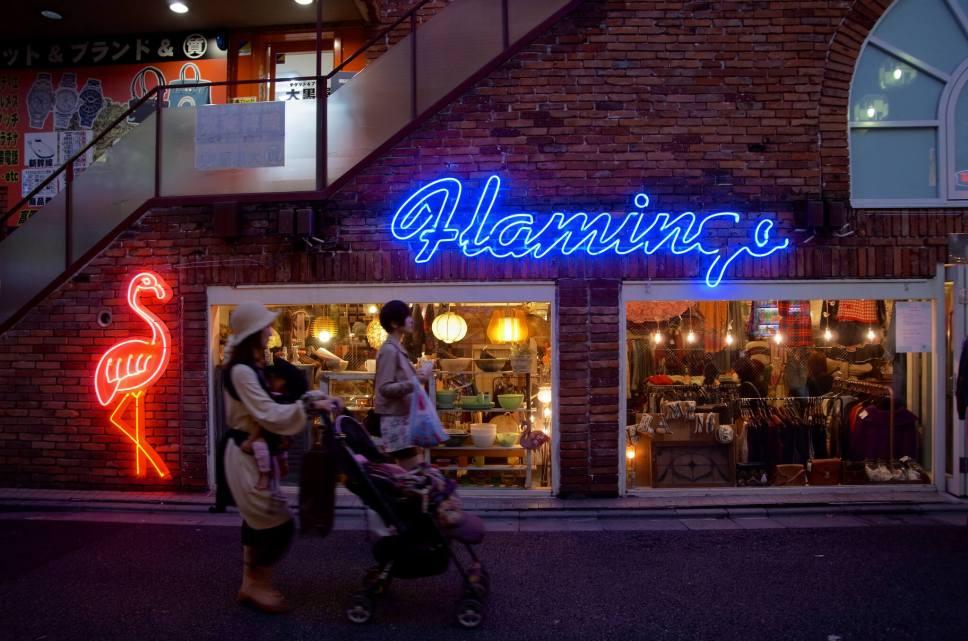 Vintage shop in Shimokitazawa, one of Tokyo's best neighborhoods