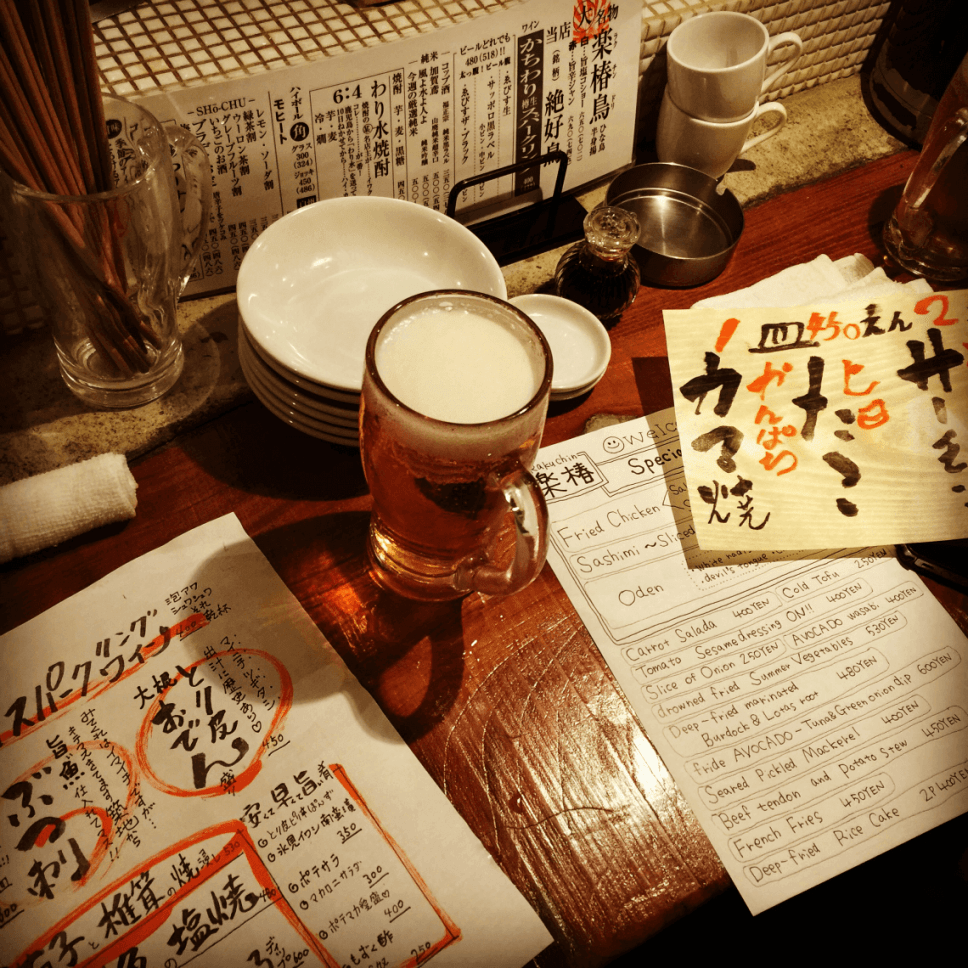 An izakaya is a casual Japanese restaurant serving both small plates and a variety of alcoholic drinks