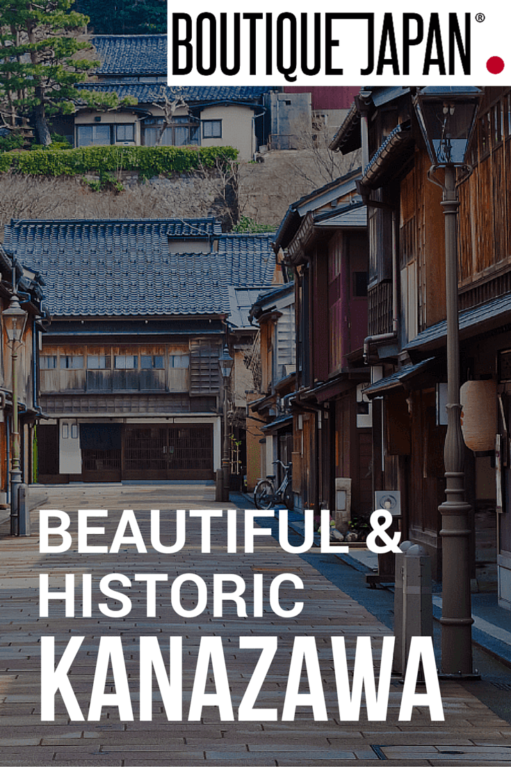 Kanazawa, Japan is famous for its historic geisha & samurai districts, Kenrokuen Garden, fresh & delicious seafood, and the 21st Century Museum of Contemporary Art.